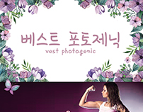 vest photogenic event
