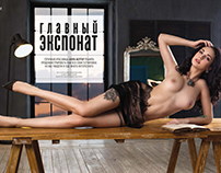 Playboy Russia 04/2016