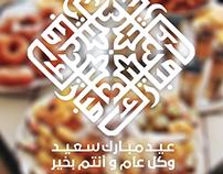Eid Mubarak Artwork