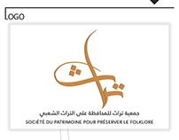 شعار تراث | Heritage logo