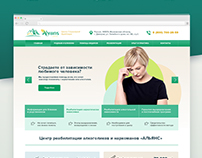Web Design for rehab center site