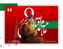 Allama Iqbal!