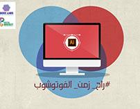 Digital University Facebook Post