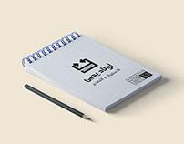 Awlad Yehia | Import & Export Co. | Brand Identity