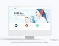 遠見一號課堂   Website Design
