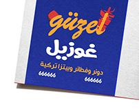 Guzel Logo