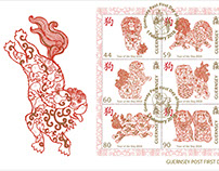 Year of the Dog - Chinese New Year Stamps