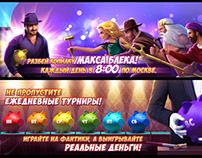 Баннеры для сайта казино