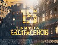 The Battle of extrasensory (season 15)