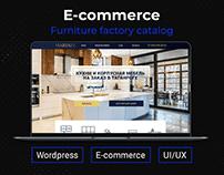 Web design - furniture factory