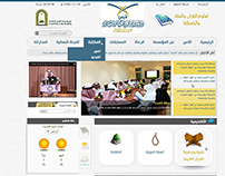 Quran learning site