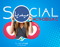 Acticolla c:Social Media VOL 1