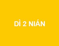 Dì 2 Nián