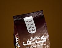 COFFEE KEIF