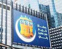 Rani Float Drink Ramadan Campaign Design