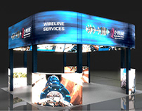 Q-Inline Trade Show Booth Design