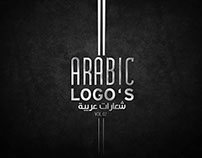 Arabic Logo's Vol 02.