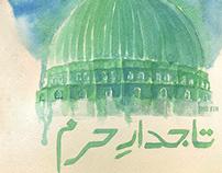 Tajdar-e-Har'am