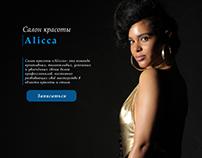 Alicca - Landing page .