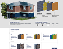 Сайт: фасады под ключ