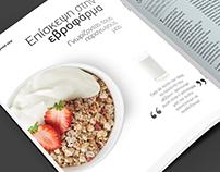 COMPANY MAGAZINE / NEWSLETTER / LIDL supermarket