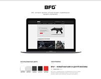 BFG-weapon magazine