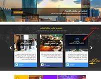 Riyadh City Tourism