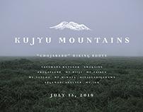 "KUJYU MOUNTAINS ""CHOJABARU"" HIKING ROUTE"