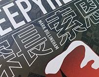 春天 - 探長索恩 全系列 ( 馬克.畢林漢 Mark Billingham 著 ) 書籍裝幀設計