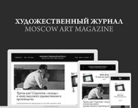 Moscow Art Magazine website