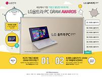LG ultra pc gram awards