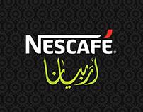 NESCAFÉ ARABIANA In-Store Launch 2016