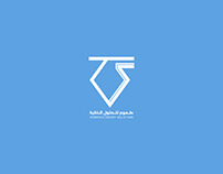 Branding | Tomouh Company