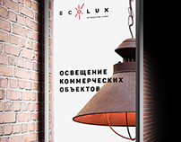 Эко.Люкс, разработка логотипа / Eco.Lux Logotipe