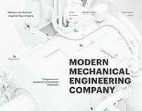 Современная машиностроительная компания
