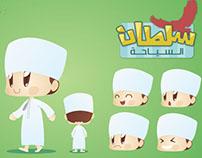 Sultan Tourism Mobile Game