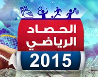 Sport year ender 2015