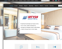 "Hotel complex ""Ertis"", 2 variant of home page"