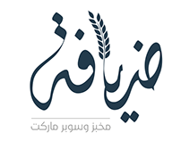 diafa logo