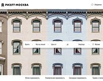 Риэлт Москва - Classified Ads Website