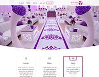 Wedding Halls - Site Redesign
