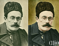 Romanian Great Personalities Colorized