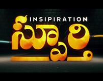Insipiration