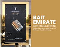 BAIT EMIRATE