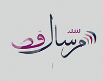 Arabic Writing - Opener Title and News SM Theme