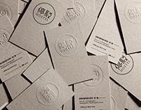 停駁HOSTEL - Logo & Business Card