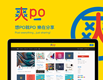 Concept Website for Designers - Sharpo