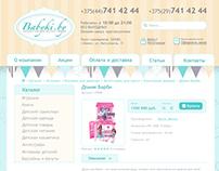 """Внутренняя страница сайта """"Babyki.by"""""""