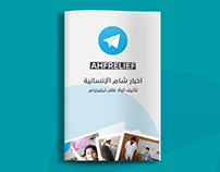 Follow us on Telegram