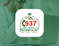 937 App UI Design